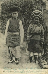 indochina, TONKIN YUNNAM, Frontier Tribes, Native Meo Couple (1940) Postcard