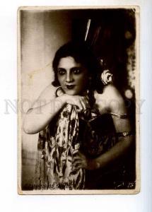 244039 Fatma MUKHTAROVA Russian OPERA Singer CARMEN old PHOTO