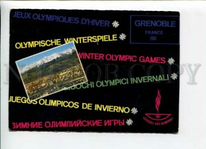 3165002 Winter Olympic Games GRENOBLE France 1968 old postcard