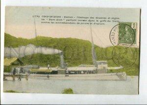 3130241 Vietnam HATIEN Boat Customs & governed Vintage postcard