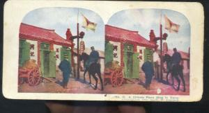 DAINY CHINA A CHINESE PAWN SHOP VINTAGE STEREOVIEW CARD CHINESE