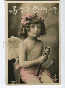 251486 Nude Girl WINGED ANGEL Archer Vintage MANUEL PHOTO PC