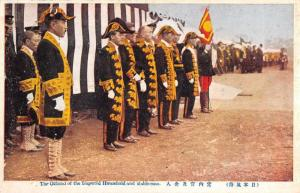 Japan Imperial House Stable Men Military Antique Postcard K80050