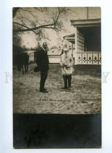 139835 Lev TOLSTOY Russian WRITER Yard vintage PHOTO