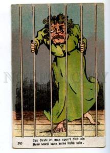176791 Angry WIFE mother-in-law in cage Vintage COMIC Color PC