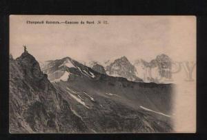 056353 CAUCASUS North Caucasus Vintage #62