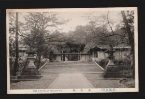 076967 JAPAN Kyoto at Mountain Vintage PC