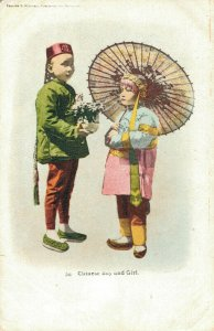 China Chinese Boy and Girl 1900s Litho Postcard 03.75