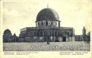 Mosque of Omar JerUSA lem, Israel Unused