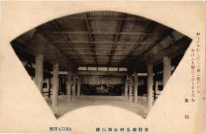 CPA Miyajima JAPAN (724259)