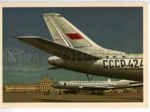 154700 ADVERTISING of AEROFLOT Soviet Airlines airport view