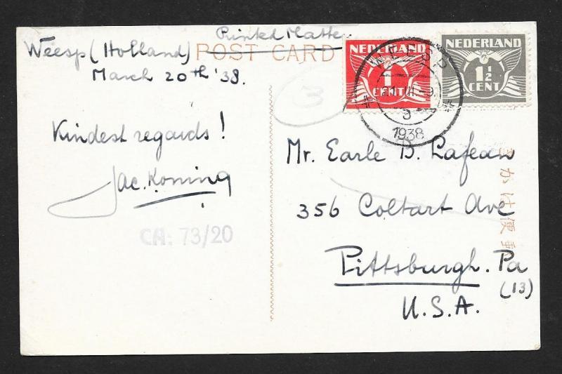 JAPAN Stamps on Postcard Used c1938