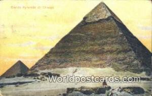 Grande Pyramide de Cheops Eqypt  Grande Pyramide de Cheops