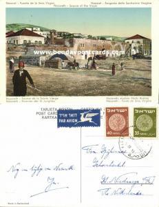 israel palestine, NAZARETH NAZARET, Source of the Virgin (1955) Stamps