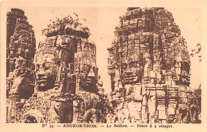 Angkor Thom Cambodia, Cambodge Le Baillon Angkor Thom Le Baillon
