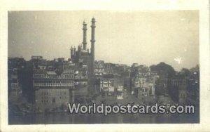 Benares, India Unused