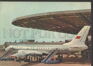 113745 RUSSIA MOSKOW International AIRPORT Sheremetyevo OLD PC