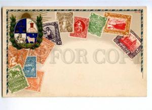 155226 URUGUAY Coat of arms Stamps on Postcard Vintage