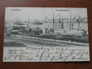 Russia Postcard Used 1905 St Petersbourg Petersburg Dock Scene Boats