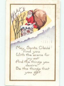 Pre-Linen Christmas SANTA CLAUS STEPS INTO THE CHIMNEY AB4757
