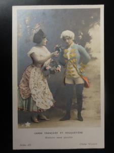 Garde française et bouquetière FRENCH GUARD & FLOWERGIRL No lll RP 110515