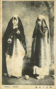 korea coree, Native Korean Women going on a Trip (1910s) Postcard