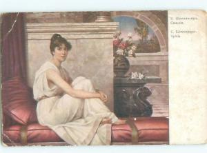 Divided-Back PRETTY WOMAN Risque Interest Postcard AA7970