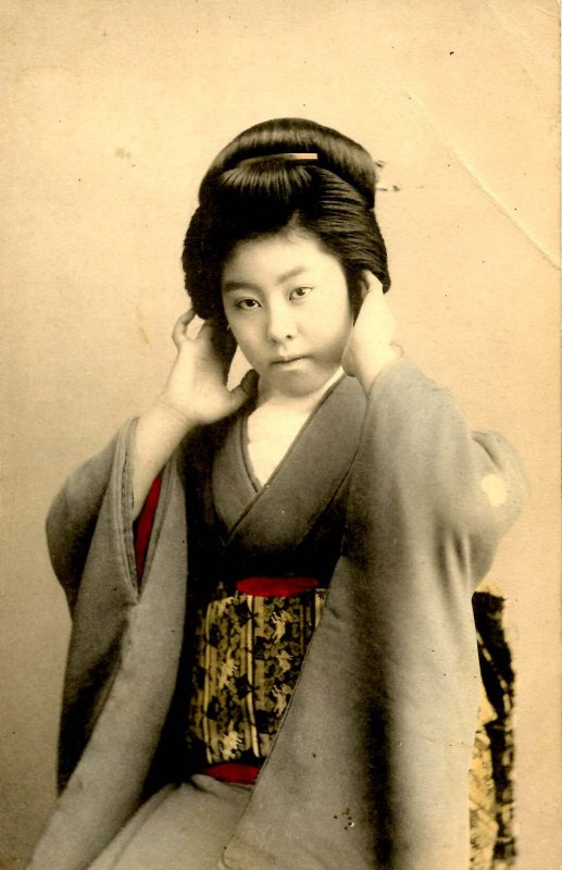 Japan - Lady in Traditional Clothing      (crease)