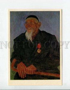 3090971 Kazakhstan Tatimbetov portrait by artist Avelbekov Old