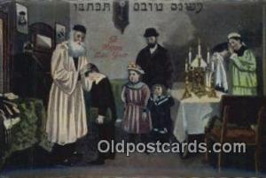 A Happy New Year Judaic Postcard Post Cards Old Vintage Antique  A Happy New ...