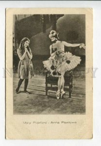 429094 PICKFORD Actress & Anna PAVLOVA Russian BALLET Dancer Vintage postcard
