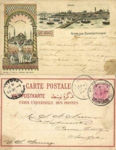 turkey, CONSTANTINOPLE, Hagia Sophia Mosque, Stambul (1899) Stützer Postcard