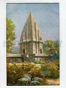 3083194 INDIA Benares Temple of Ramnagar Vintage TUCK PC