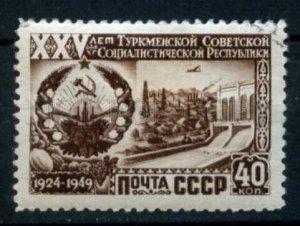 503916 USSR 1950 year Anniversary Turkmenistan Republic stamp
