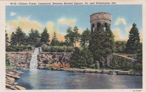Delaware Wilmington Chimes Tower Longwood Curteich
