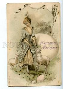 144110 EASTER Lady w/ Lambs vintage PC w/ TINSEL