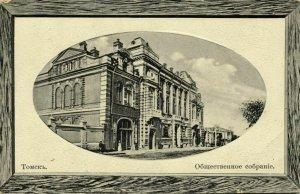 russia, TOMSK Томск, Public Meeting Building (1911) Postcard