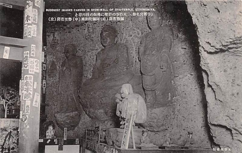 Japan Old Vintage Antique Post Card Buddhist Images Carved in Stone Wall of O...