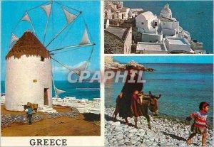 Postcard Modern Greece