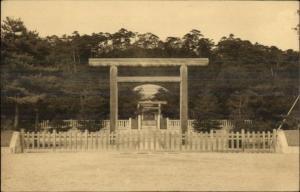 Momoyama Japan Tomb of Emporer Meiji Japanese Go'vt Railways Issued PC