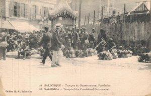 Greece Thessaloniki Salonica Troops of the Provisional Government 05.73