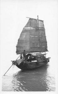 Asian type  Sailboat, Junk  RPC