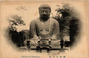CPA Daibutsu of Kamakura JAPAN (725170)