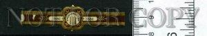 500021 M Muhlensiepen Vintage embossed cigar label
