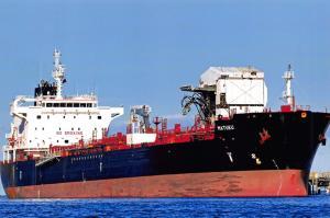 New Postcard Oil / Chemical Tanker Vessel Ship MATUKU J88