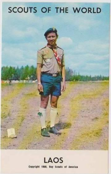 Boy Scouts of the World: #76 Laos, 1968