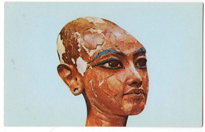Wooden Head of Tutankhamen