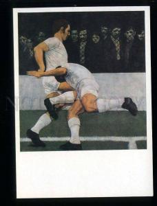 209988 DENMARK Ergen Buch Chilean football old postcard
