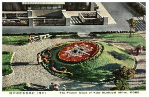 Flower Clock Of Kobe Municipal Office Japan Postcard