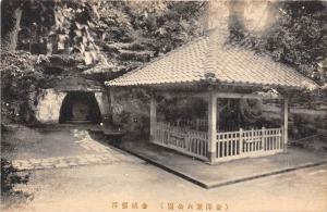 11131  Japan Cave and Gazebo